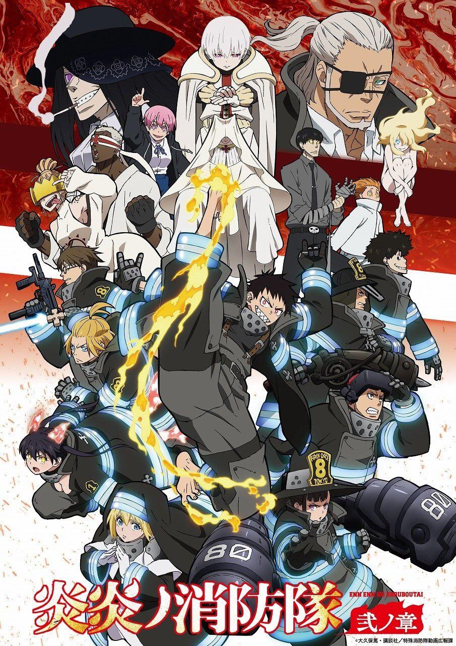 Fire Force S02.jpg